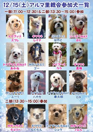 Poster2_web_20181210214750a3d